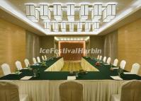 Small Conference Room at Sofitel Wanda Harbin