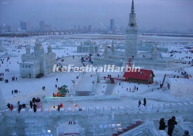 Panoramic View of Harbin Ice and Snow Happy Valley