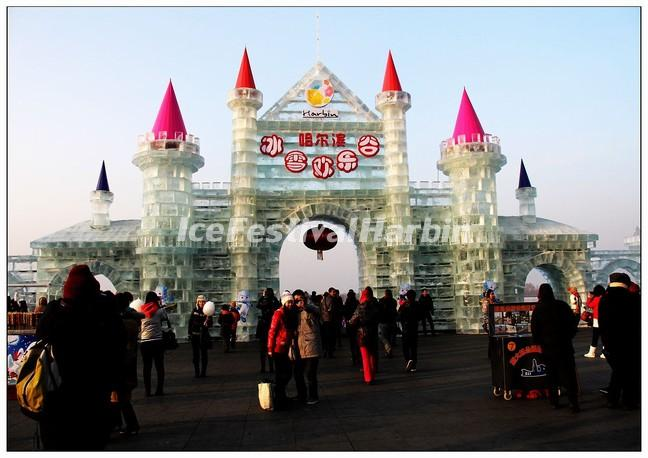Harbin Ice & Snow Happy Valley