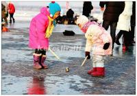 Songhua River Ice and Snow Happy Valley