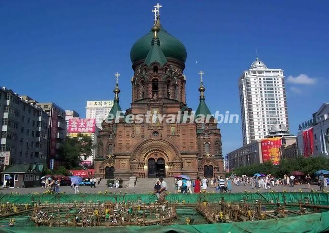 Harbin St. Sofia Church