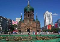 Harbin St. Sophia Church Square
