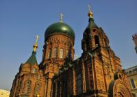 St. Sophia Church Harbin