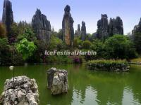 The Ashima Stone in Kunming Stone Forest