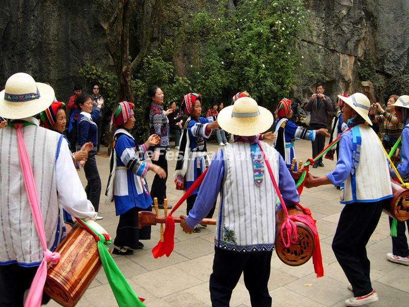 Ethni Performance in Kunming Stone Forest