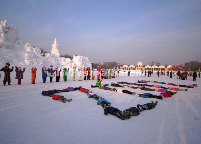 Sun Island International Snow Sculpture Art Fair