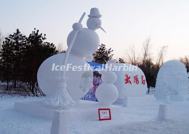 Sun Island International Snow Sculpture Art Expo