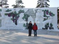 Sun Island Harbin Snow Sculptures