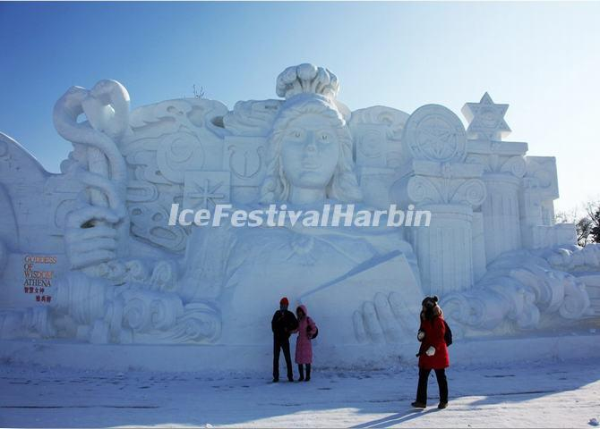 Harbin Sun Island Snow Sculptures Fair