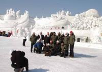 Harbin Snow Sculpture Art Expo