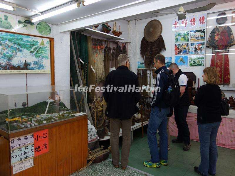 A Small Museum in Tai O Fishing Village