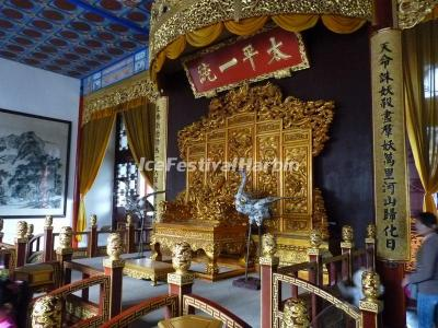 Taiping Heavenly Kingdom History Museum Nanjing