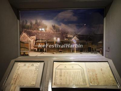Taiping Heavenly Kingdom History Museum in Nanjing
