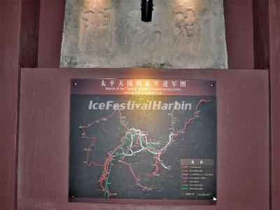 Taiping Heavenly Kingdom History Museum