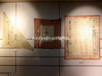 Nanjing Taiping Heavenly Kingdom History Museum