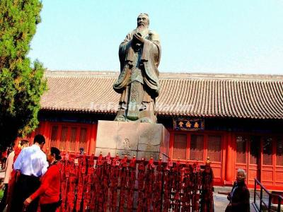 Temple of Confucius Beijing