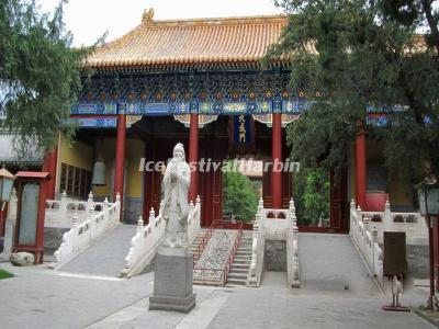 Beijing Temple of Confucius and Guozijian Museum