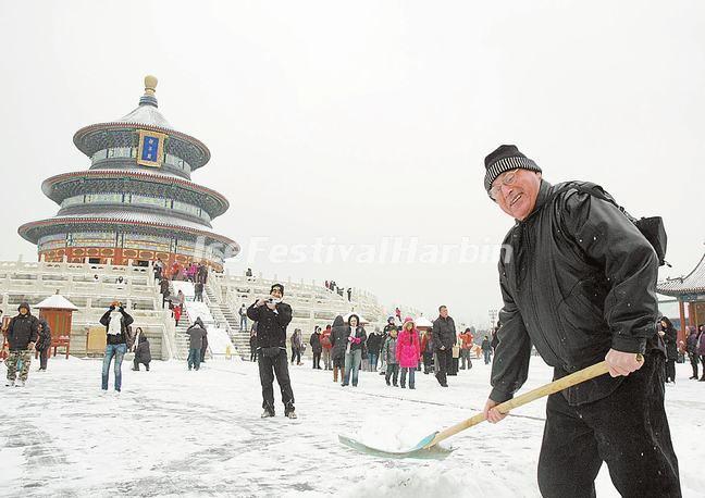 Temple of Heaven in Snow