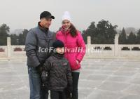 "<a href=""http://www.icefestivalharbin.com/photo-p36-367-.html"">Visit Beijing Temple of Heaven in Winter</a>"