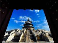 "<a href=""http://www.icefestivalharbin.com/photo-p36-2209-temple-of-heaven.html"">Temple of Heaven</a>"