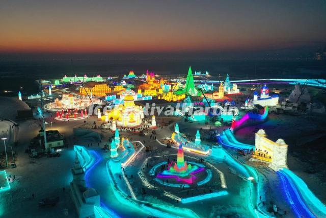 Night of the 22nd Harbin Ice and Snow World