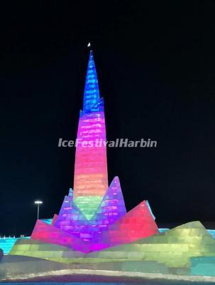 The 22nd Harbin Ice and Snow World