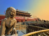 "<a href=""http://www.icefestivalharbin.com/photo-p114-2227-tiananmen-gate-beijing.html"">Tiananmen Gate, Beijing</a>"