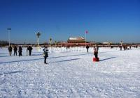 Tiananmen Square in Snow