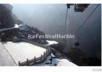"<a href=""http://www.icefestivalharbin.com/photo-p54-514-.html""></a>"