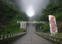 Tianmen Mountain