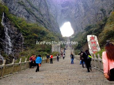 The Tianmen Cave in Tianmen Mountain