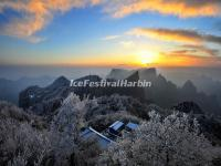 Tianmen Mountain Winter Scenery