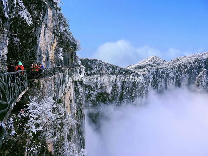The Plank Road in Tianmen Mountain