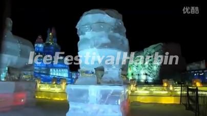 Harbin Ice Festival Tour