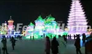 The Opening Ceremony of Harbin Ice Festival