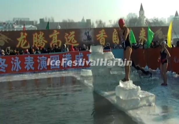 Winter Swimming in Harbin