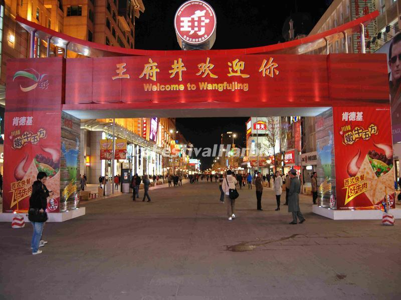Wangfujing Street at Night