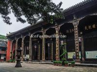A Hall of the Wenshu Temple