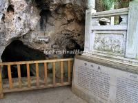 Filial Cave Spring in Kuming Western Hills