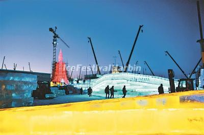 Construction Site Harbin Ice and Snow World