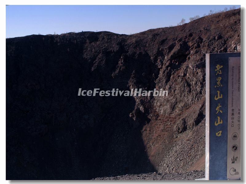 The Laohenshan Crater in Wudalianchi World Geopark - Wudalianchi ...