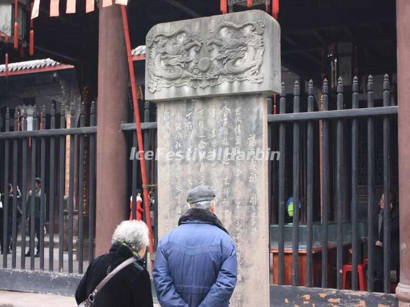 A Stone Stele at Wuhou Memorial Temple
