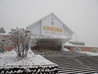 The Azalea Holiday Hotel in Xiling Snow Mountain
