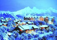 The Hotels in Chengdu Xiling Snow Mountain