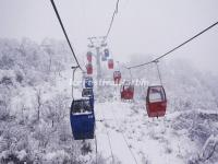 Xiling Snow Mountain Cable Car