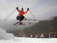 Xiling Snow Mountain Skiing