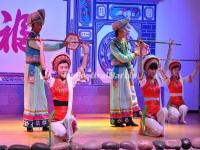 The Bai Ethnic Performance in Yan Falimy House, Xizhou Town