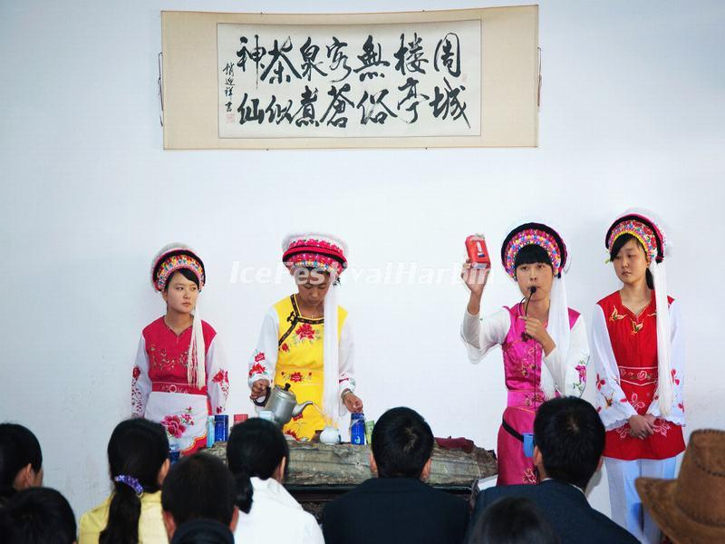 The Three-course Tea Performance in Xizhou Old Town