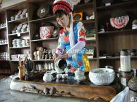 The Three-Course Tea of Bai Ethnic Minority in Xizhou Town, Dali