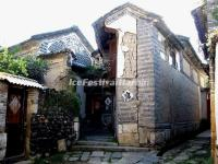 The Houses of Bai People in Xizhou of Dali